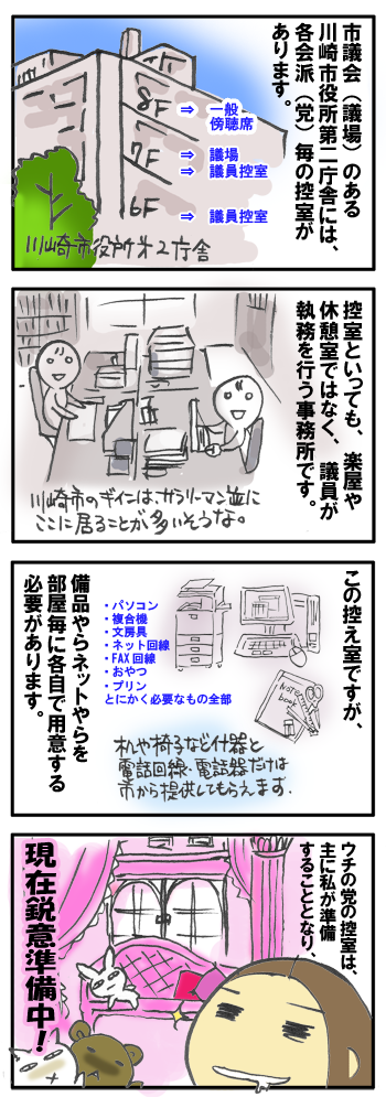 20110505.png