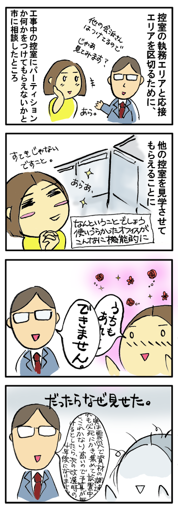 20110509.png