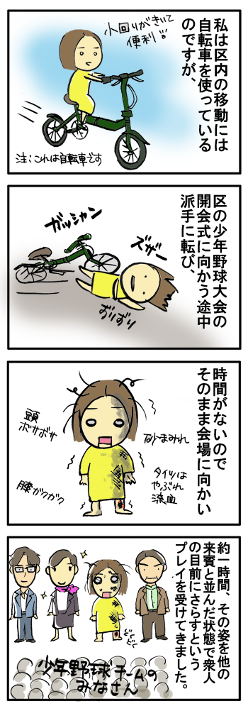 20110511.png