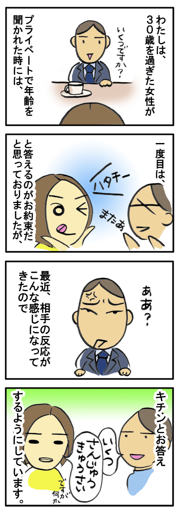 20110514.png