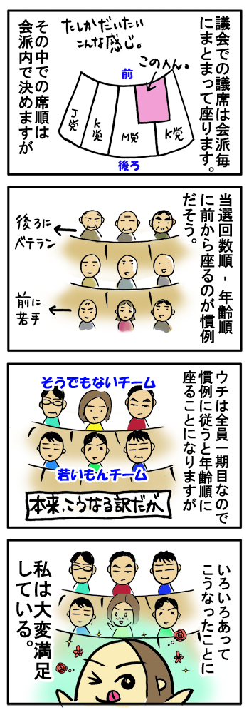 20110518.png
