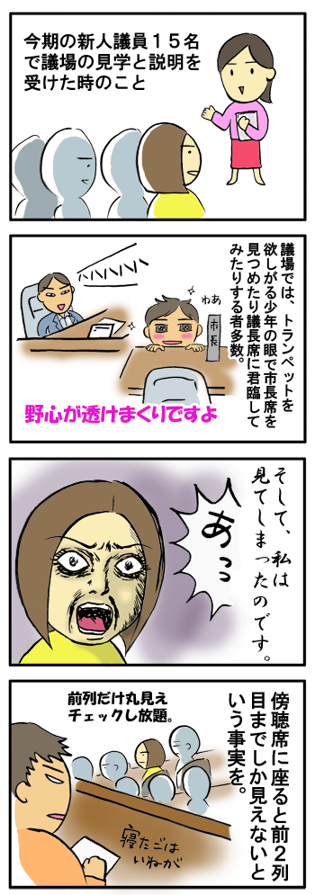 20110528.png