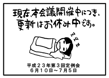 20110624.png