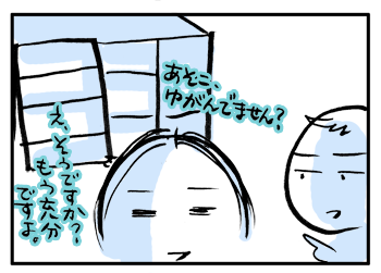 20110709-2.png