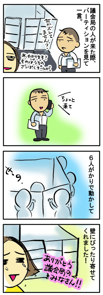 20110709.png