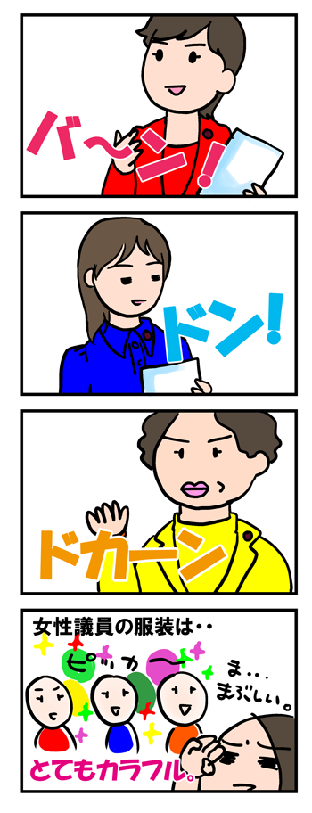 20140828.png