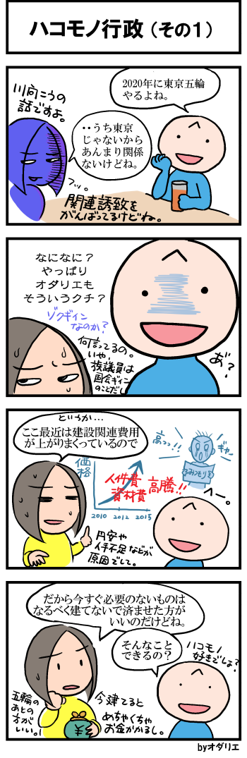 201501201.png