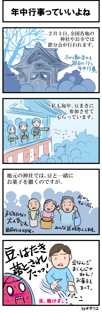 20150204.png