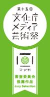 manga_suisen.png