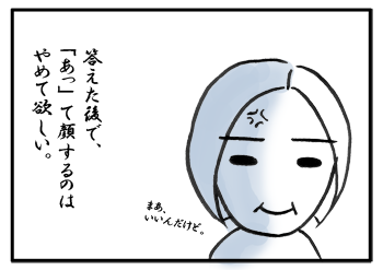 20110514_2.png