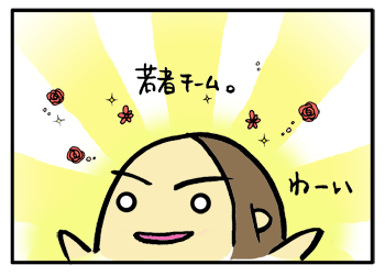 20110518-2.png