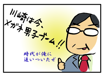 20110720-2.png
